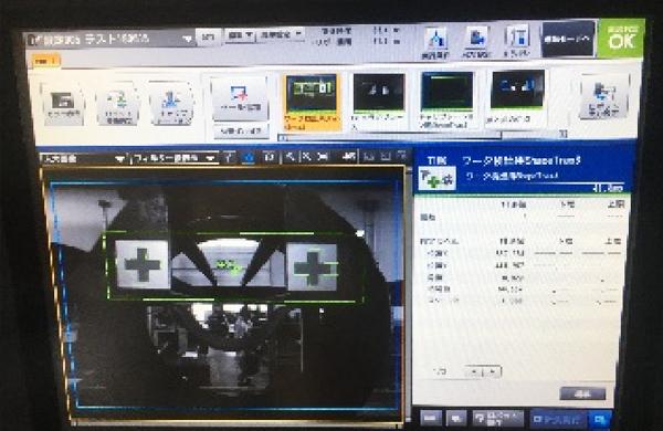 画像処理装置