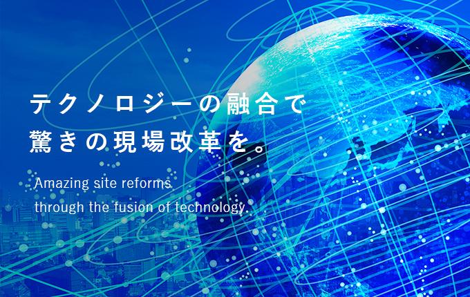 Information Technology 情報処理技術